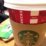スターバックス・コーヒー - クリスマスブレンド2013