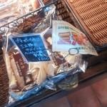 パン・ピジョン - 201311