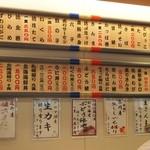 札幌シーフーズ - 1貫あたりの値段