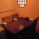 魚家 - 内観写真:落ち着いた個室でごゆっくりお食事を