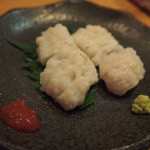 日出鮨 - 焼き物 ハモ 梅肉添え