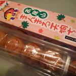 22337145 - 天狗のイラストが可愛い「まんまる天狗ちゃん(520円)」