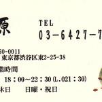 22337656 - 名刺