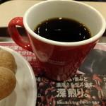 ミスタードーナツ - コーヒー:262円