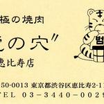 22337757 - 名刺