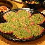 焼肉問屋 牛蔵 - 2013.11 ねぎタン塩(788円)2人前