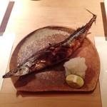 和乃匠 鷲北 - 秋刀魚の炭火焼