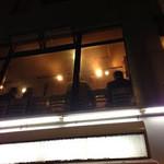 焼肉問屋 牛蔵 - 空を見上げると神々しいあの人の後ろ姿が見えました。