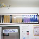 22339312 - 冷麺と温麺、そして中華そばとラーメン。中華蕎麦とラーメンの違いがわからない。
