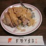 菊華飲茶館 - バンバンジー