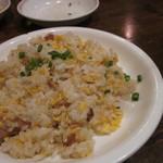 菊華飲茶館 - チャーハン