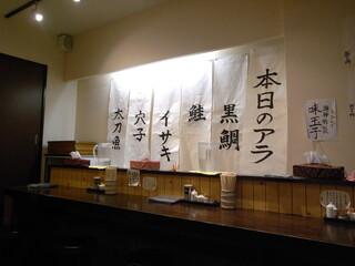 麺屋海神 - 麺屋海神