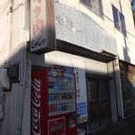 じゅじゅ - じゅじゅ 東室蘭