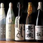 はぐれ雲 - 超特選日本酒 蔵元のフラッグシップの銘酒がズラリ
