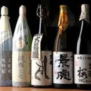 上質な日本酒と季節のお造り