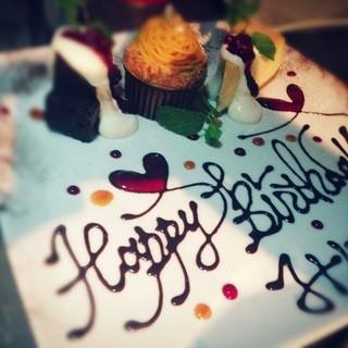 HAPPYなお祝いなら、Acecafeにお任せください♪♪