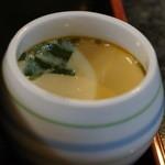 割烹 井口 - 茶碗蒸し、身は穴子、銀杏、蒲鉾、小さいけれど濃厚で美味しい