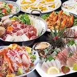 やひろ丸 - おすすめコース5500円(料理+飲み放題150分)