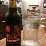 浜焼太郎 - ホッピーセット(黒)です。390円。初めて飲みました~~(*'v'*)/