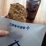 島原かまぼこ - 料理写真: