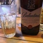 シルバーロック - バランタインのボトル(980円)
