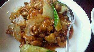 小味園 本店 - ランチ、辛し鶏肉炒め(カシューナッツ入り)
