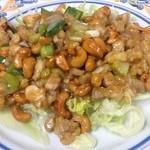 MOANA - 鶏肉とカシューナッツの炒め物