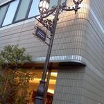マサムラ - 街路灯