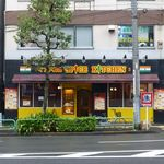 Supaisukicchinsuri - 2013/11/07撮影