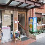 ミルクランド - 場末の地味な喫茶店のような店1