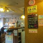 ミルクランド - 場末の地味な喫茶店のような店2