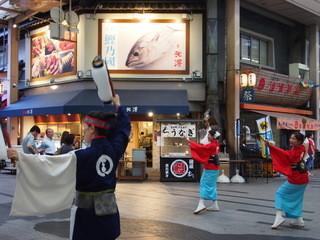 本池澤 - 夏には「よさこいアンコール!」が前の通りで行われます♪