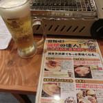 浜焼太郎 - <写真を1枚追加します。> コンロで焼き焼きしながら飲む冷たいビールは、ぷふぁぁ~♪美味しい♪