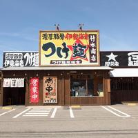 竹本商店☆つけ麺開拓舎 - 国道7号線から見える大きな看板が目印です。