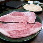 文良 - 料理写真:サーロインステーキ