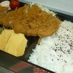 とんかつ まるや - 箱入り弁当(要予約/同ビル内なら宅配も相談可能)◆1000円