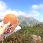 22365888 - 良い景色♪※どら焼きは谷川岳ロープウエイの山麓側にあるBasePlazaにて購入