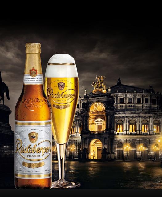 ドイツ・オーストリアビール専門店 ツークシュピッツェ