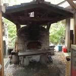 cafe KO-BA - 薪窯