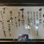 cafe KO-BA - 誕生の色紙