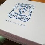 東京ミルクチーズ工場 -