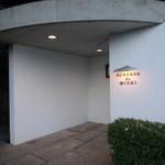 22368419 - レストランの入り口