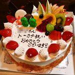 マキシム オキナワ  - ばぁば、88歳のお誕生日 おめでとう!!