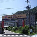 陽いずる紅の宿 勝浦観光ホテル - ホテルから徒歩1分の名居酒屋「吾作」もお勧め!