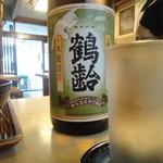 北池袋 長寿庵 - 鶴齢・本醸造(新潟)