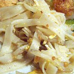 Royal Thai Restaurant -