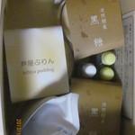 芦屋ぷりん とあっせ - 料理写真:買ったモノ(おすすめ3個セット)