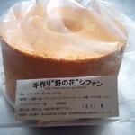 野の花シフォン - クリームチーズシフォンケーキ 大(20cm) \1365