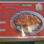22374754 - 清須ワングランプリ出展料理メニュー