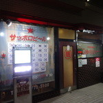 じゅりぃー - 大井町駅の南西方向、大井三ツ又交差点から西の方